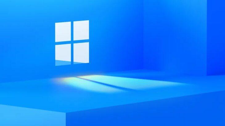 Microsoft drejt zbulimit të Windows 11?