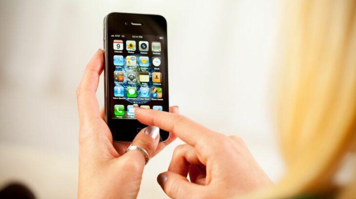 iOS 4 vjen në formën e një aplikacioni për iPhone