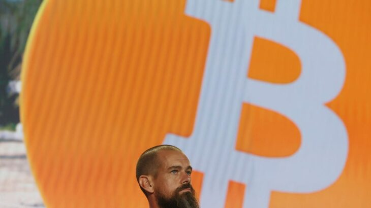 Square lançon një portofol harduerik kriptomonedhash
