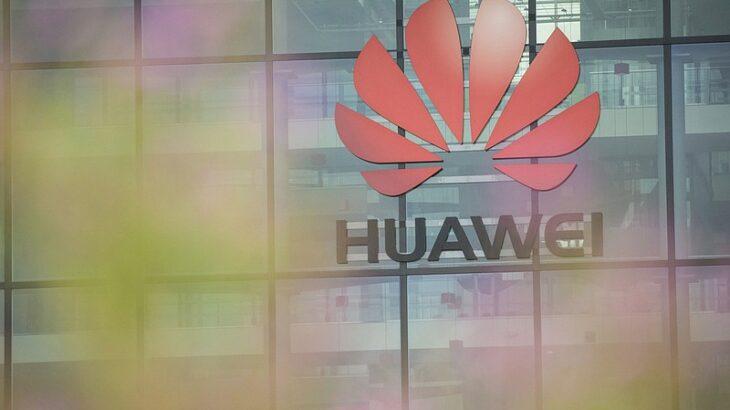 Huawei dhe Verizon arrijnë marrëveshjen për zgjidhjen e gjyqeve për patentat