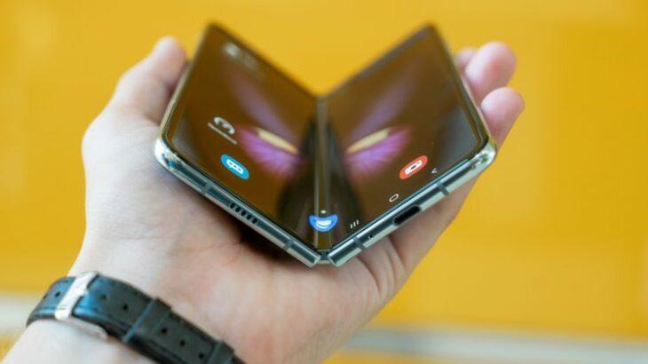 Samsung mban Galaxy Unpacked më 11 Gusht, priten të reja për smartfonët me ekrane që palosen