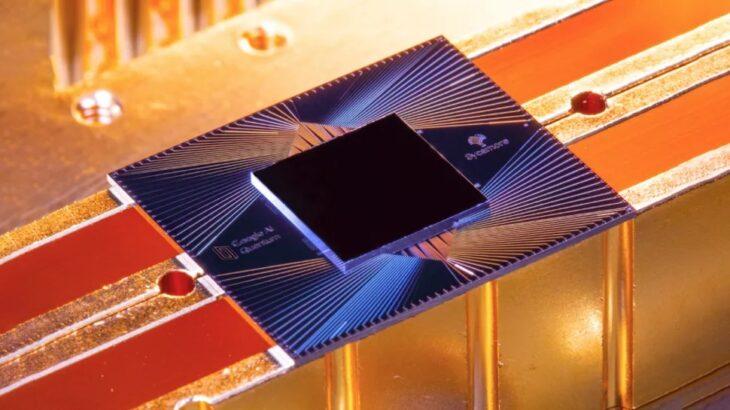 Kina ndërton kompjuterin kuantik më të fuqishëm në botë