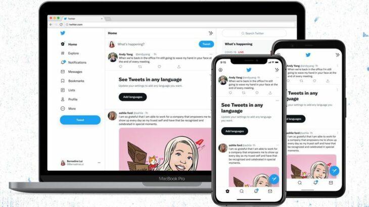 Rrjeti social Twitter merr një ridizajnim
