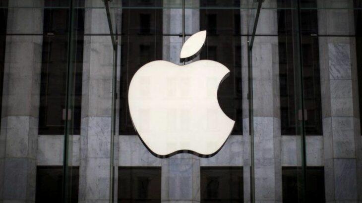 Apple tërhiqet nga teknologjia e skanimit të iPhone