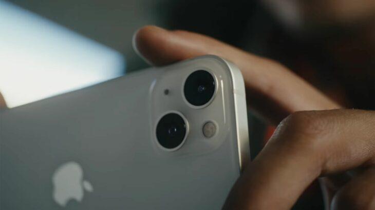 Nëse i ndërroni ekranin iPhone 13 Face ID nuk do të funksionojë më