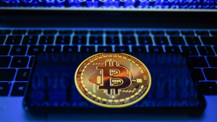 Autoriteti i Mbikëqyrjes Financiare publikon rregulloren për veprimtarinë në fushën e kriptomonedhave