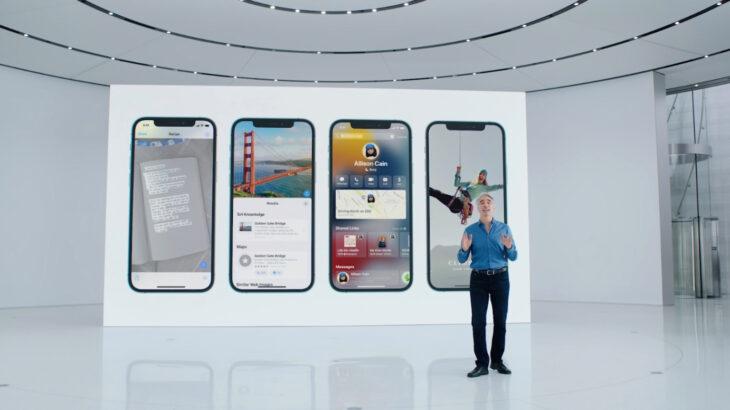 iOS 15 mund të shkarkohet nga 20 Shtatori
