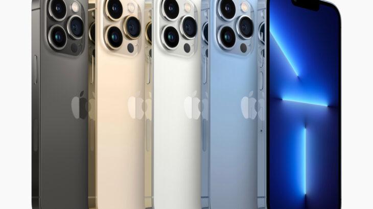 iPhone 13 Pro, ekrane 120Hz dhe kamera që shkëlqejnë