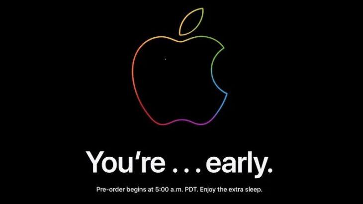 Bie dyqani online i Apple përpara se të fillojnë porositë e iPhone 13