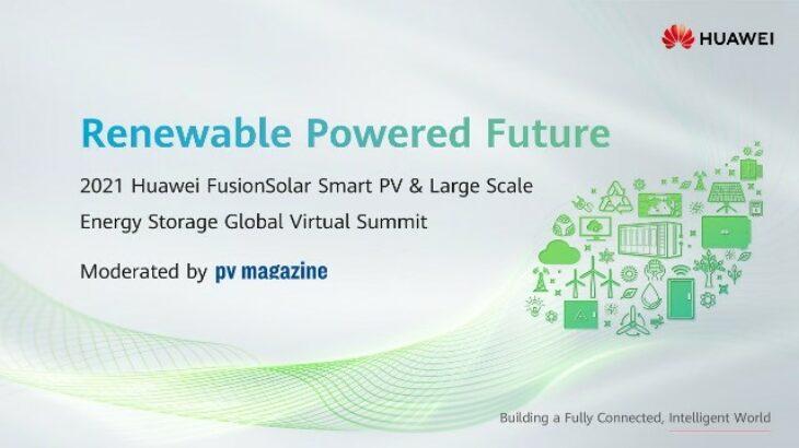 Gjenerata e re e energjisë diellore: dizajn unik dhe ruajtje e energjisë për stabilitetin e rrjetit