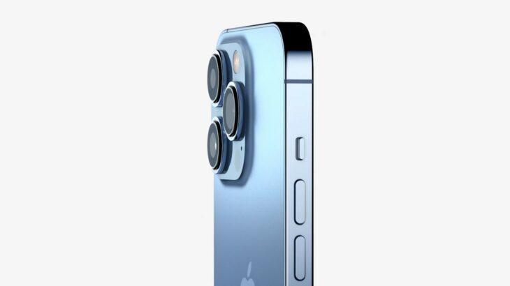 Për të regjistruar video ProRes në cilësi të lartë duhet një iPhone 13 të paktën 256GB
