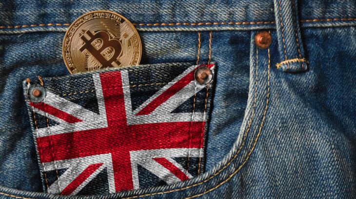 Aplikacioni i postës së Anglisë shet kuponë Bitcoin