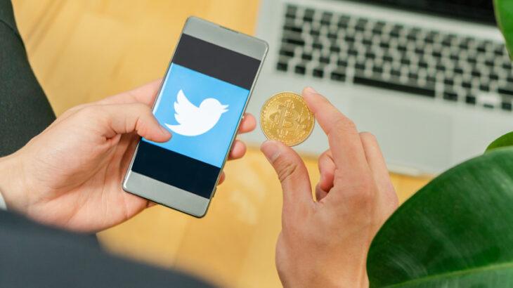Përdoruesit e Twitter mund të dërgojnë dhe pranojnë para në Bitcoin