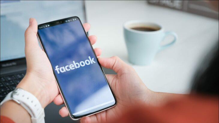 Facebook.com u listua për shitje pas rënies së faqeve të internetit