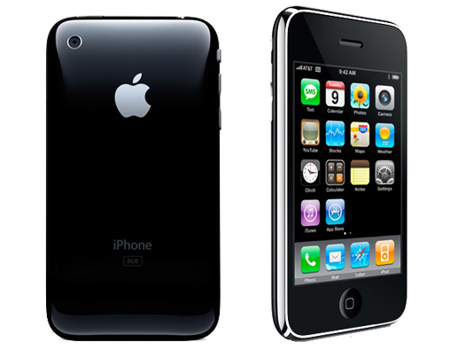 Apple iPhone 3G – Në iPhone shtohet Radio 3G